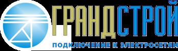 "ООО ""Грандстрой"""